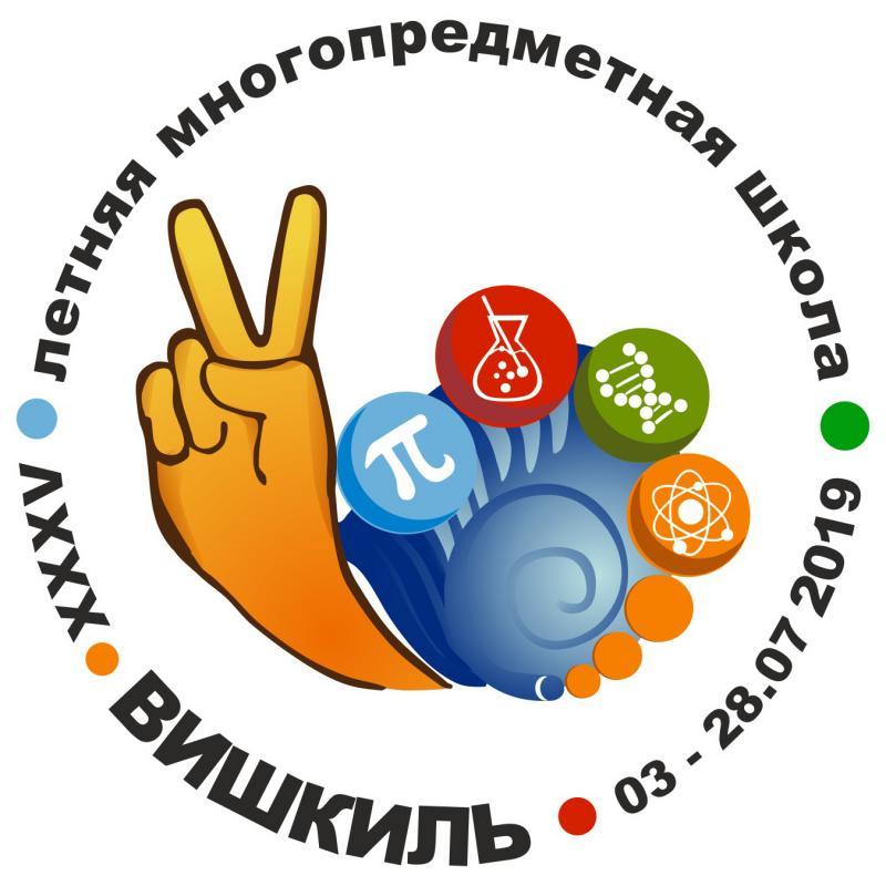 Эмблема Кировской Летней многопредметной школы 2019